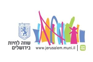 ירושלים - קו פרסומי חדש