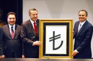 ארדואן מציג את הסימן החדש ללירה הטורקית