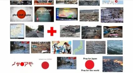 תמונות של יפן בחיפוש בגוגל