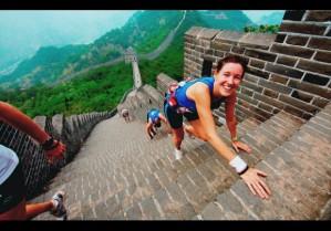 מרתון החומה הגדולה, סין