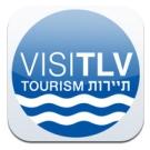 תל אביב - אפליקציית התיירות