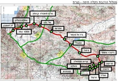 רכבת קלה חיפה נצרת