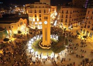 כיכר נג'מה ומגדל השעון. ביירות