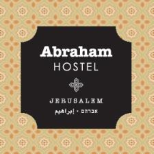 אכסניית אברהם בירושלים. האכסניה הגדולה בארץ
