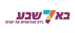 לוגו באר שבע