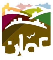 לוגו עמאן