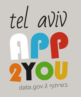 לוגו תחרות האפליקציות של עיריית תל אביב