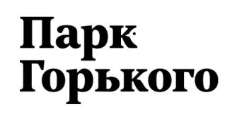 הלוגו של גורקי פארק, מוסקבהעם הציפור הקטנה