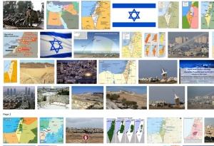 תוצאות חיפוש בגוגל על המילה ישראל
