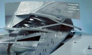 בניין הפילהרמונית של פריז