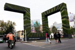 גינון ורטיקלי במקסיקו סיטי