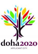 דוחא 2020