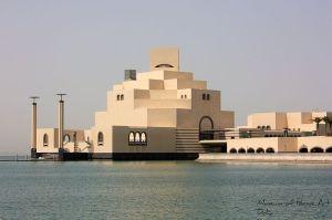 מוזיאון אמנות האיסלם, דוחא, קטאר