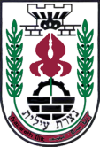 סמל העיר נצרת עילית