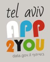 תחרות אפליקציות עיריית תל אביב