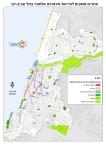 אינטרנט חופשי בתל אביב