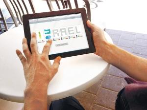 אפליקציה לעיצוב לוגו אישי לישראל
