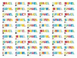 ישראל לוגואים שונים