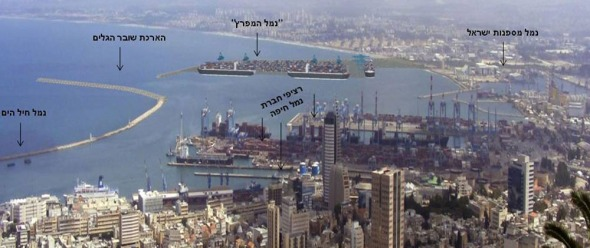 תכניות הפיתוח במפרץ חיפה 2