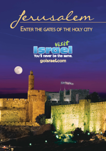 כרזת התיירות לירושלים