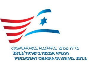 לוגו ביקור אובמה בישראל