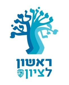 לוגו ראשון לציון