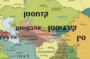 קירגיסטן מפה