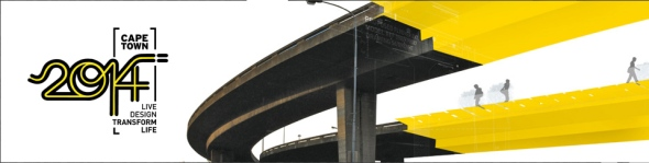 קייפטאון בירת העיצוב העולמית 2014