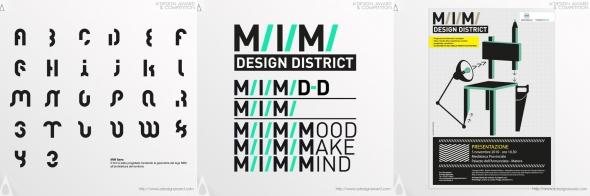 אזור העיצוב MIM