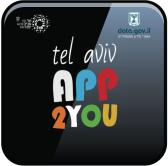 תחרות האפליקציות של תל אביב