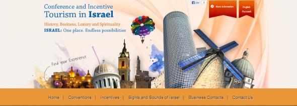 אתר הכנסים של ישראל