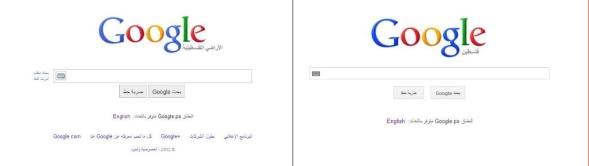 גוגל פלסטין