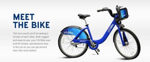 האופניים להשכרה של ניו יורק