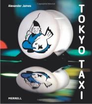 שלטי מוניות בטוקיו. הספר