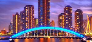 טוקיו. פרס הפיתוח הכלכלי