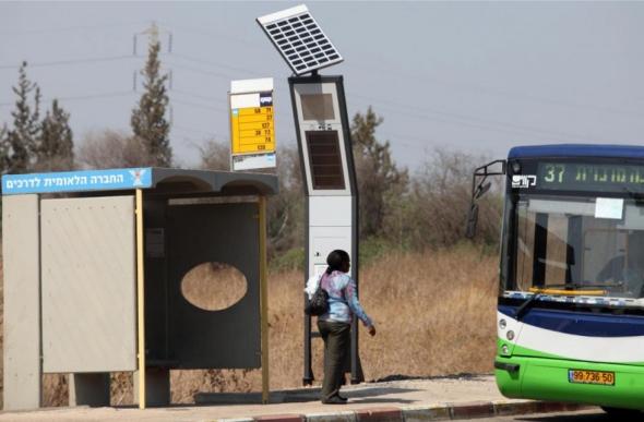 שילוט אלקטרוני, מתוך אתר נתיבי ישראל