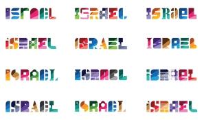 מיתוג ישראל – אין לוגו אחד, יש שפה אחידה