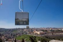 הדמיית הרכבל בירושלים