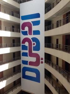 דובאי - הלוגו החדש 2