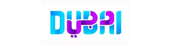 דובאי - הלוגו החדש