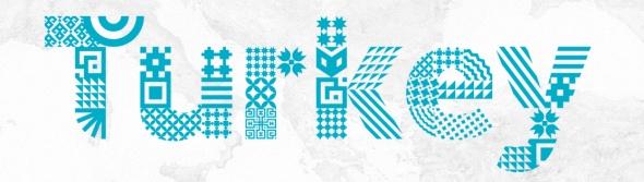 מיתוג טורקיה לעסקים - לוגו