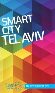 תל אביב עיר חכמה. חוברת התערוכה