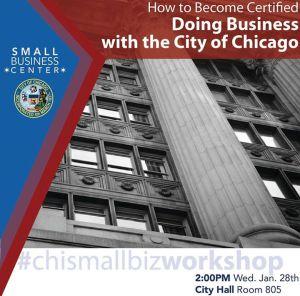 מרכז העסקים הקטנים שיקגו