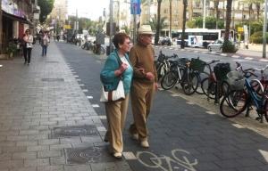 מבוגרים בעיר