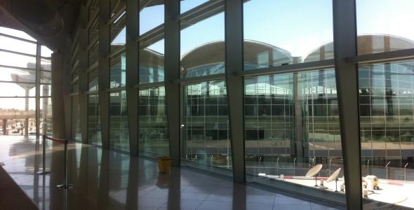שדה התעופה עמאן