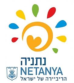 לוגו נתניה